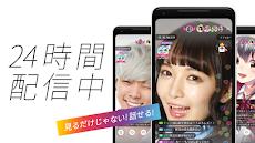 17LIVE(イチナナ) - ライブ配信 アプリのおすすめ画像2