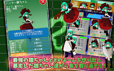 雛ちゃんファクトリー 【東方】のおすすめ画像4