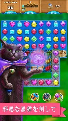 キュートな猫:魔法の冒険のおすすめ画像5