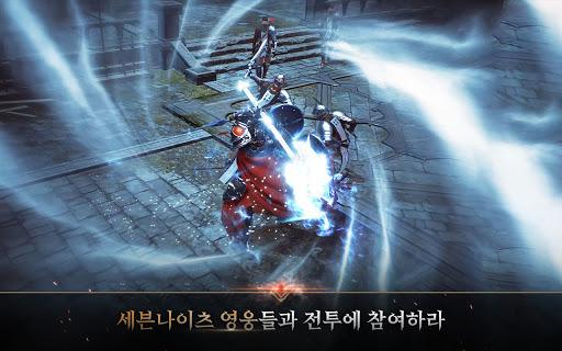 uc138ube10ub098uc774uce202  screenshots 21