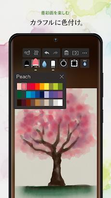 Zen Brush 3のおすすめ画像4