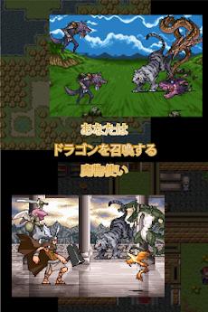 サモンメイト 【完全無料RPG】のおすすめ画像1