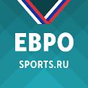 Футбол Sports.ru — Чемпионат Европы по футболу
