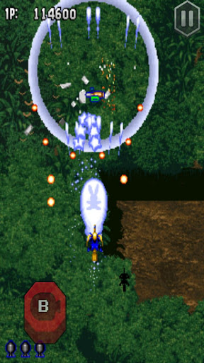 GUNBIRD classic  screenshots 2