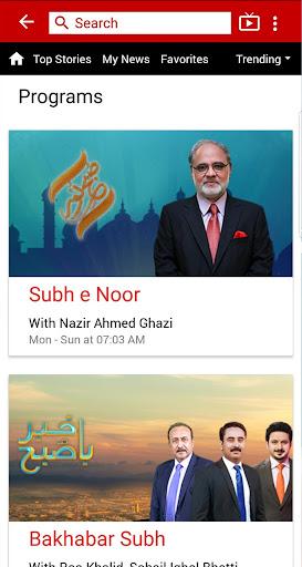 92 News HD 2.0.5 Screenshots 7