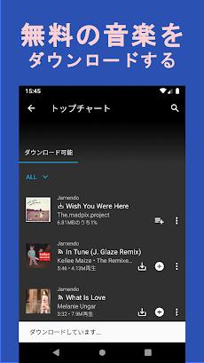 Music FM|音楽ダウンロード無料|ユーチューブ「YouTube」ミュージックFMのおすすめ画像2