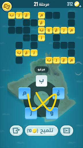 Code Triche كلمات كراش - لعبة تسلية وتحدي من زيتونة (Astuce) APK MOD screenshots 4
