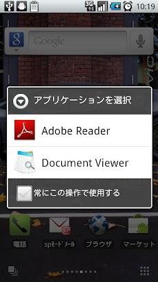 PDF Downloaderのおすすめ画像2