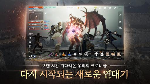 ub9acub2c8uc9c02M 1.0.45 screenshots 4