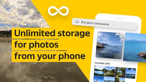 Yandex.Disk android2mod screenshots 1