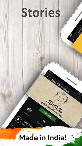 Headfone - Indian Stories & Podcasts screenshots 3