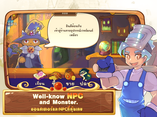 Pakapow : Friendship Never End 1.61 screenshots 4