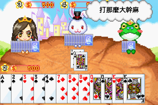 Fairy Tale Kingdom Big 2  screenshots 6