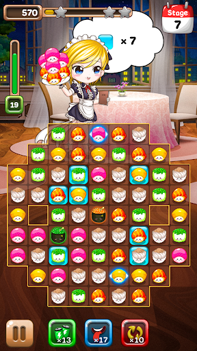 osushiya-san screenshot 3
