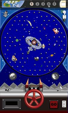 月面着陸ゲームのおすすめ画像1