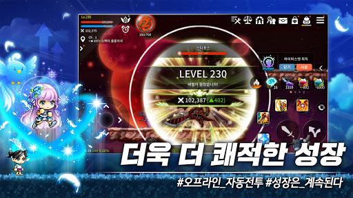 uba54uc774ud50cuc2a4ud1a0ub9acM 1.58.2319 Screenshots 4
