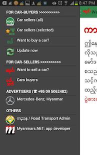 Myanmar Car Search : Buy / Sell / Rent 3.0 Screenshots 2