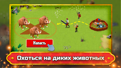 Leader: Tribal Invasion  screenshots 20