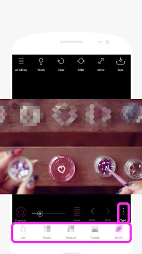 Point Blur DSLR 7.1.5 Screenshots 5