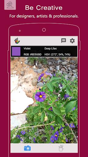Color Grab (color detection)  screenshots 10