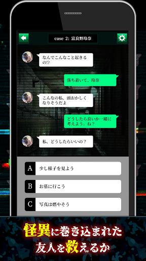u6d12u843du306bu306au3089u306au3044u6016u3044u30c1u30e3u30c3u30c8  screenshots 3