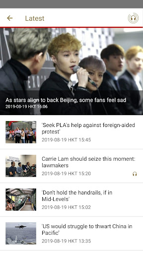RTHK News 1.3.0 APK screenshots 2