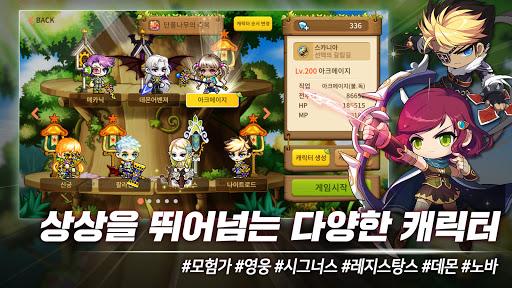 uba54uc774ud50cuc2a4ud1a0ub9acM  screenshots 3