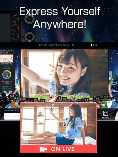 SHOWROOM - free live streaming goodtube screenshots 9