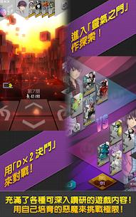 D×2 真・女神轉生 Liberation Mod Apk (Unlimited Mana/God Mode) 10