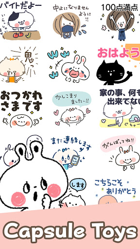 Cute Cat Stickers apktram screenshots 4