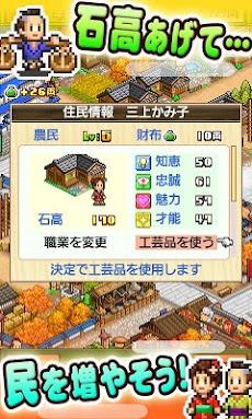 大江戸タウンズのおすすめ画像3