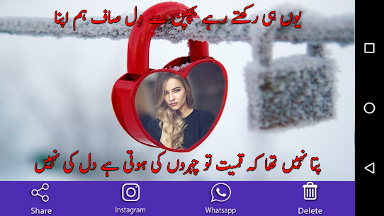 Urdu Poetry Photo Frames For Pc – Free Download In Windows 7/8/10 And Mac Os 2