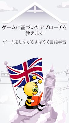 FunEasyLearnで無料英語学習のおすすめ画像1