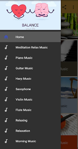 Relaxing Music - No Ads  screenshots 1