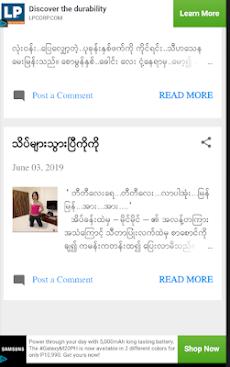 Lugyi Books - လူကြီးစာအုပ်のおすすめ画像1