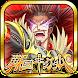 戦国キングダム【戦国カードゲームバトル】GREE(グリー) - Androidアプリ