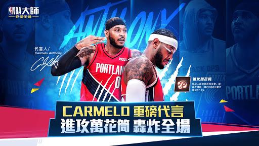 NBA大師 Mobile - Carmelo Anthony重磅代言 modiapk screenshots 1
