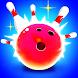 Bowling Go! - 最高のリアルな楽しいボウリングゲーム3D