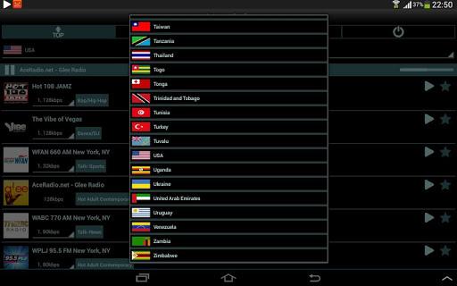 Radio Online 7.8 Screenshots 10