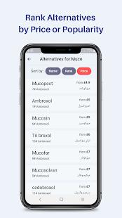 Medinfo: Medical information for doctors only screenshots 4