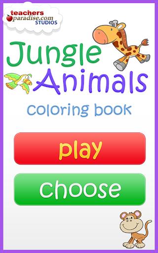 Jungle Animals Coloring Book screenshots 10