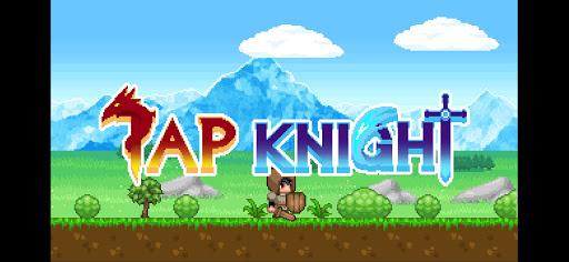 Tap Knight : Dragon's Attack  screenshots 17