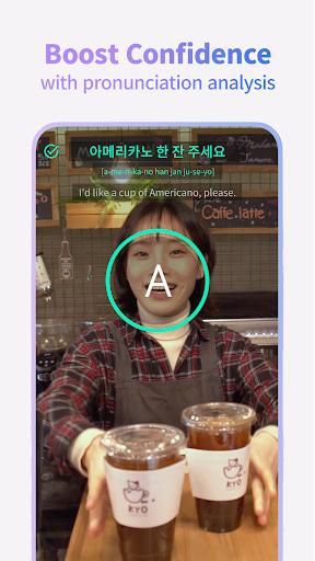 Teuida: Learn Korean Language & Speak Confidently 1.2.9 Screenshots 2
