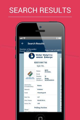 Voter Helpline android2mod screenshots 4