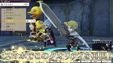 アライアンス・アライブ HDリマスター RPGのおすすめ画像2