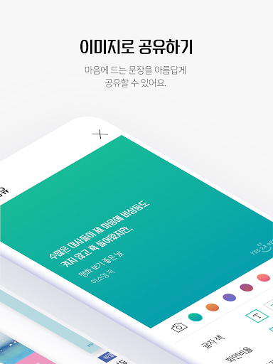 uc608uc2a424 eBook - YES24 eBook 3.1.8 Screenshots 14