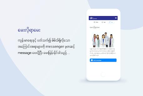 Dr Myanmar 3