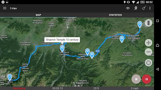 Geo Tracker - GPS tracker 4.0.2.1750 Screenshots 13