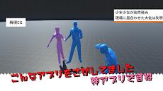 再現CGメーカーのおすすめ画像4