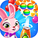 Bubble Bunny: Animal Forest APK